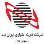 اپ ایران کیش وریفون 675